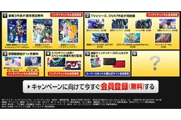 人気ロボットアニメが多数 「スーパーロボット大戦UX」発売記念でアニメ無料配信 画像