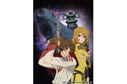「宇宙戦艦ヤマト2199」TV放送主題歌に 影山ヒロノブ、JAM Project、中川翔子、ささきいさお 画像