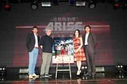 「攻殻機動隊ARISE」は公安9課前の素子を描く 劇場上映4部作、6月22日スタート 画像