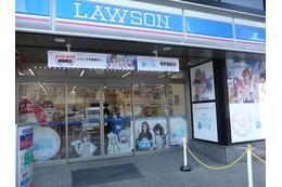 ローソンで「とある飲料の販促活動」 立川曙橋店が「とある魔術の禁書目録」仕様 画像