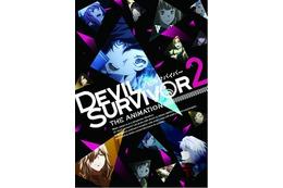 4月スタート、アニメ「DEVIL SURVIVOR 2」キャスト発表 キャラ別PVも初披露 画像