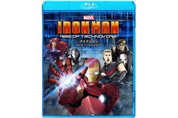 マッドハウスが再び挑んだ 新作「アイアンマン: ライズ・オブ・テクノヴォア」BD発売決定 画像