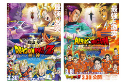 ドラゴンボールZとアルビレックス新潟がコラボレーション 描き下ろしポスター完成! 画像
