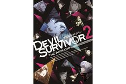 アニメ「DEVIL SURVIVOR2」 主題歌はivetuneとSEKAII NO OWARIのFukaseがコラボ 画像