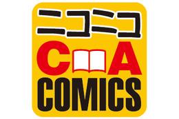 """""""ニコニコ""""ブランドのマンガ単行本レーベル 「ニコニコCAコミックス」創刊 画像"""