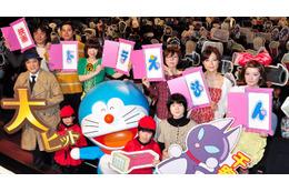 「映画ドラえもん」いよいよ公開 舞台挨拶に鈴木福くん、妹の夢ちゃん登場  画像
