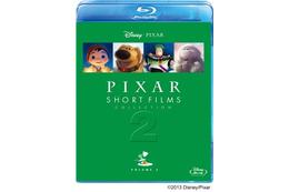 「ピクサー・ショート・フィルム Vol.2」発売 本編上映前にお馴染みの短編アニメーション収録 画像