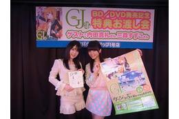 内田真礼&三森すずこ「GJ部」BD/DVD発売でお渡し会@秋葉原 画像