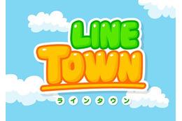 LINEがアニメになって夕方テレビに登場 「LINE TOWN(ラインタウン)」4月3日スタート 画像