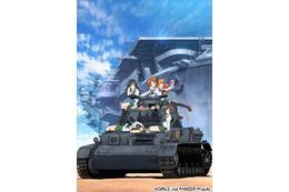 美少女のたしなみは戦車?!  「ガールズ&パンツァー」製作発表 2012年完全オリジナルアニメ 画像