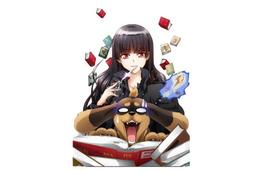 「犬とハサミは使いよう」 キャストに櫻井孝宏さん、井上麻里奈さん アニメ制作にGONZO 画像