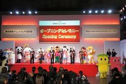 東京国際アニメフェア パブリックデー初日に41427人 前年比32%増と大幅な伸び 画像
