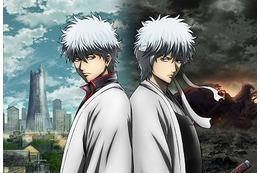 「劇場版銀魂」にアニメコンテンツエキスポ限定前売り券 2日間のみのオリジナル特典 画像