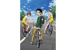 「弱虫ペダル」2013年TVアニメ化 累計430万部の自転車にかける青春 画像