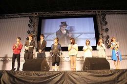 「ムシブギョー」会場には巨大な蟲 豪華キャスト8名ACE2013ステージレポート