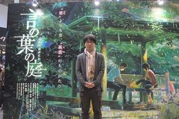 「言の葉の庭」 ゴールドコースト映画祭ワールドプレミア決定 ゲストに新海誠監督 画像