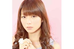 三森すずこさんがファン待望のソロデビュー 1stシングル「会いたいよ...会いたいよ!」リリース 画像