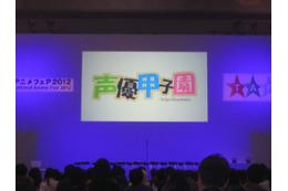 若い才能がアニメ業界目指す 声優甲子園、最優秀賞を決定 画像
