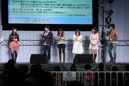 「翠星のガルガンティア」ACE2013ステージイベント 石川界人さんら声優陣が登壇 画像