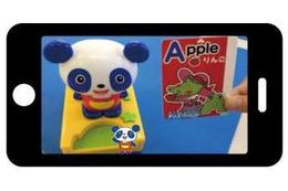 「パブー&モジーズ」 知育アニメから英語に親しめるiPhoneアプリ連動玩具 画像