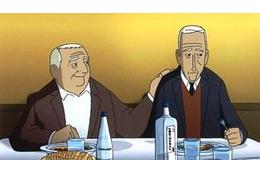 話題のスペインアニメーション「しわ」 三鷹の森ジブリ美術館配給で6月22日公開 画像