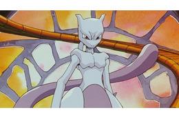 劇場版ポケモン「ミュウツーの逆襲」完全版がHDリマスターに 5月3日テレビ東京他で初放送 画像