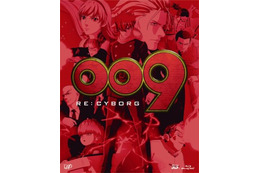 「009 RE:CYBORG」BD新技術導入で劇場版クオリティを実現 「マスターグレードビデオコーディング」採用  画像