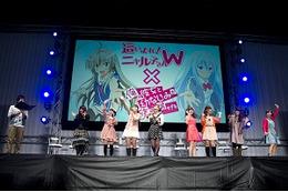 「ニャル子W×俺修羅」合同イベント ACE会場で 沖縄旅行を賭けて「あっち向いてホイ」
