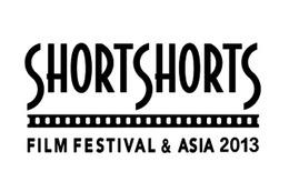 アジア最大級のショートフィルム映画祭開催 ジョージ・ルーカス監督作品など 画像