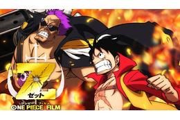 「ONE PIECE FILM Z」BD/DVD 6月28日発売決定 興収68億円超の大ヒット作 画像