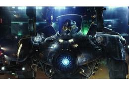 「パシフィック・リム」8月9日公開決定  怪獣・ロボット満載の日本限定版予告も発表 画像