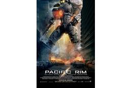 「パシフィック・リム」に特別映像を緊急配信 人型巨大兵器イェーガーの設定が明らかに 画像