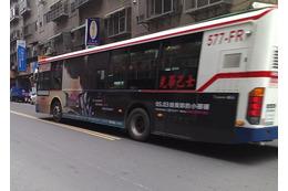「HK/変態仮面」が台湾を走る 週末興収トップ3でスタート 画像