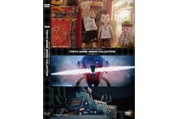 第12回東京アニメアワード公募部門受賞作品が初DVD化 珠玉の作品集  画像