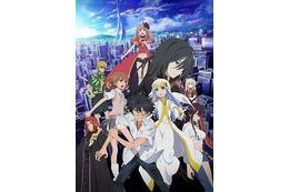 劇場版「とある魔術の禁書目録」 BD/DVD 8月28日発売決定 画像