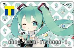 「初音ミク×Tカード」 受付けは11月30日まで限定 気になるオリジナル特典公開 画像
