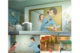 STUDIO4°C、森永ミルクキャラメル100周年記念アニメ制作 監督は芦野芳晴さん 画像