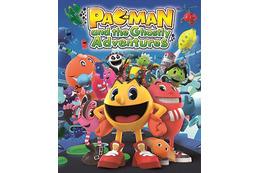 「パックマン」新作アニメが米国放映開始 バンダイナムコが世界展開狙う 画像