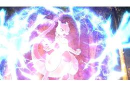 「ミュウツー~覚醒への序章~」TV放映決定 ポケモンアニメ完全新作 映画公開直前7月11日 画像