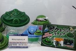 話題の「ザクとうふ」が遂に玩具展開 9月中旬 ガジャポン発売予定 画像