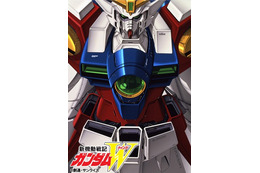 「新機動戦記ガンダムW」公式サイトがリニューアル その理由はTVシリーズBD-BOX発売決定 画像