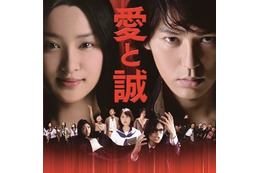 昭和の名曲 映画「愛と誠」のキャスト陣が熱唱 サントラアルバム発売決定 画像