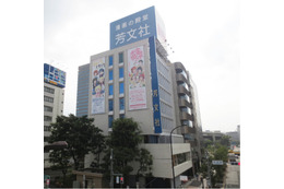 水道橋に巨大看板出現 「恋愛ラボ」×「きんいろモザイク」が芳文社壁面いっぱいに 画像