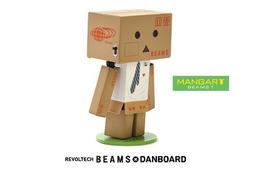 「よつばと!」のダンボーが、今度はBEAMS仕様に! 数量限定のオンライン販売 画像
