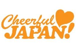 復興支援に2億円超 初音ミクがきっかけの「Cheerful JAPAN!」がプロジェクト結果報告