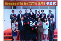 「くまモン」ライセンシング・オブ・ザ・イヤー受賞でビッグサイト来場 ライセンシングジャパン開催 画像