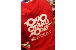 BSフジとTokyo Otaku Mode パリ・ジャパンエキスポに共同ブース 日本ポップカルチャーを世界発信 画像