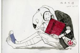 宮崎駿、松本大洋ら参加 「スケッチトラベル展・アフリカの子どもたちに図書室を」、渋谷で開催 画像