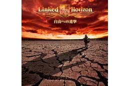 「進撃の巨人」Linked Horizonが初週12.9万枚 音楽チャートを席巻 画像