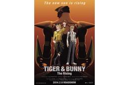 中村悠一さん起用の新ヒーロー・ゴールデンライアン 「劇場版 TIGER & BUNNY」最新作に  画像
